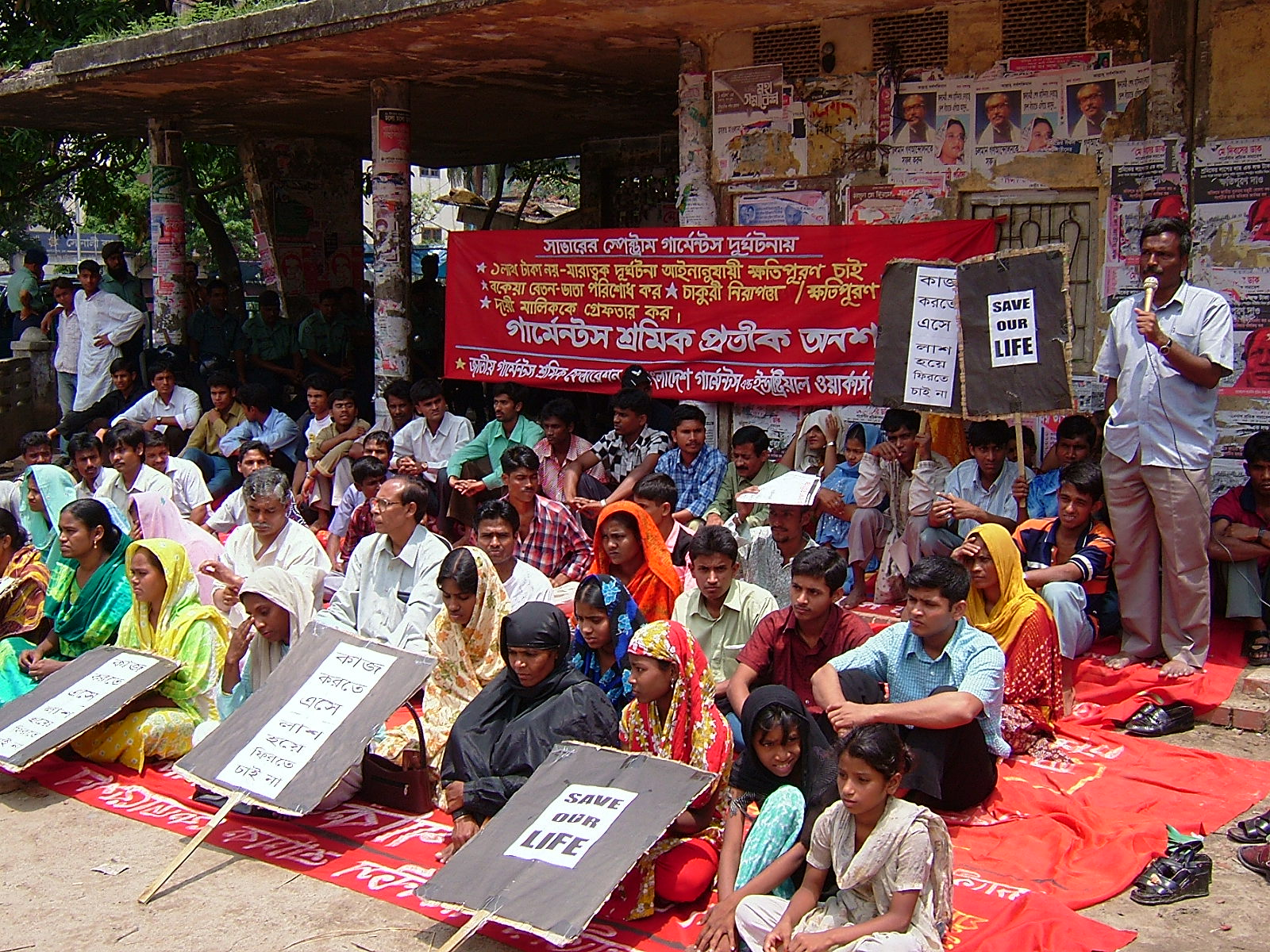 NGWF shabar protest15