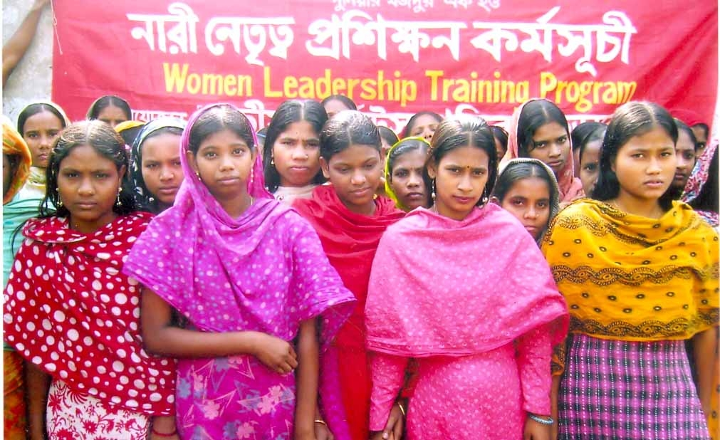 women leadership training 08