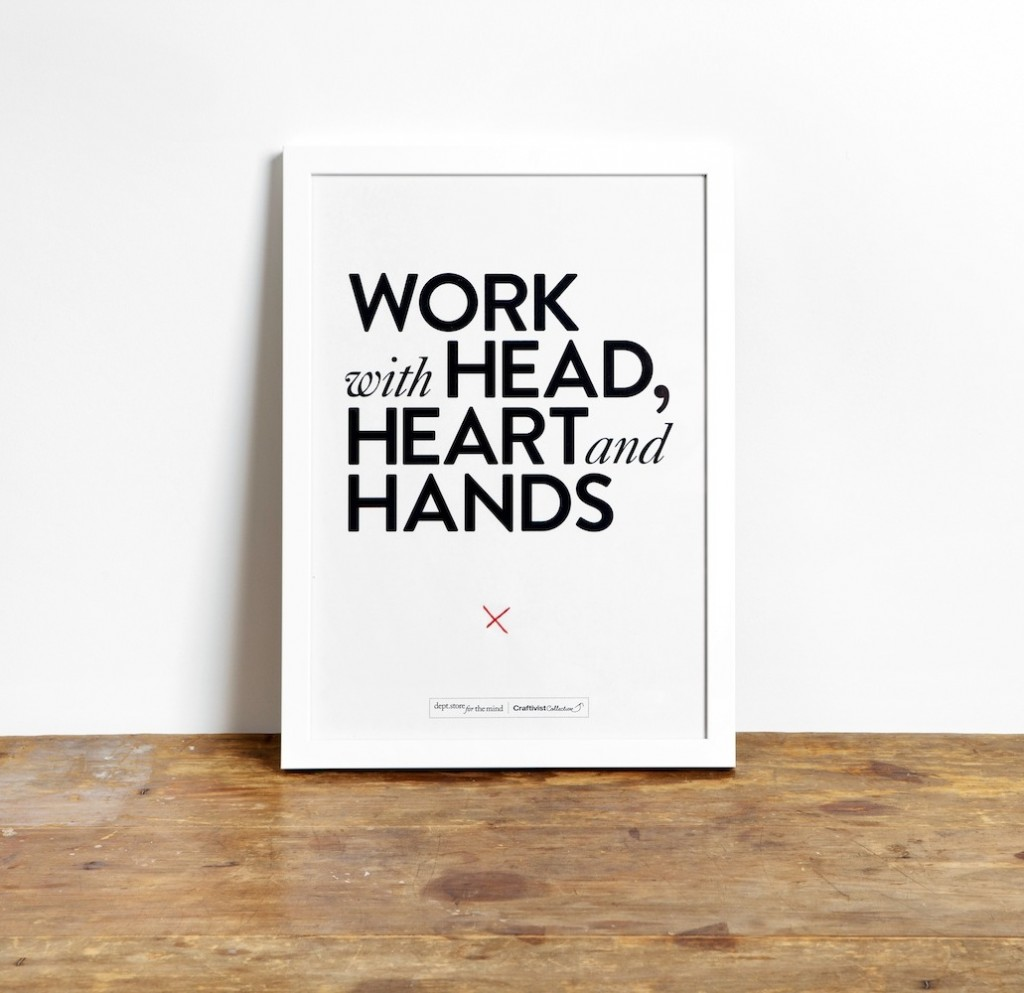 WORK WITH HEAD, HEART & HANDS motivational poster