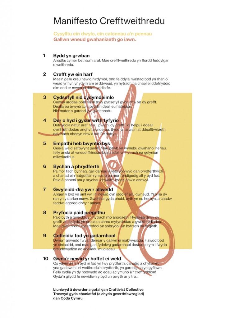 Craftivists Manifesto (Welsh) JPEG web res