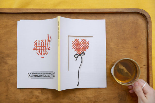 2018 Exclusive Craftivist Collective Yearbook SOLD OUT only for #AdoptACraftivist patrons